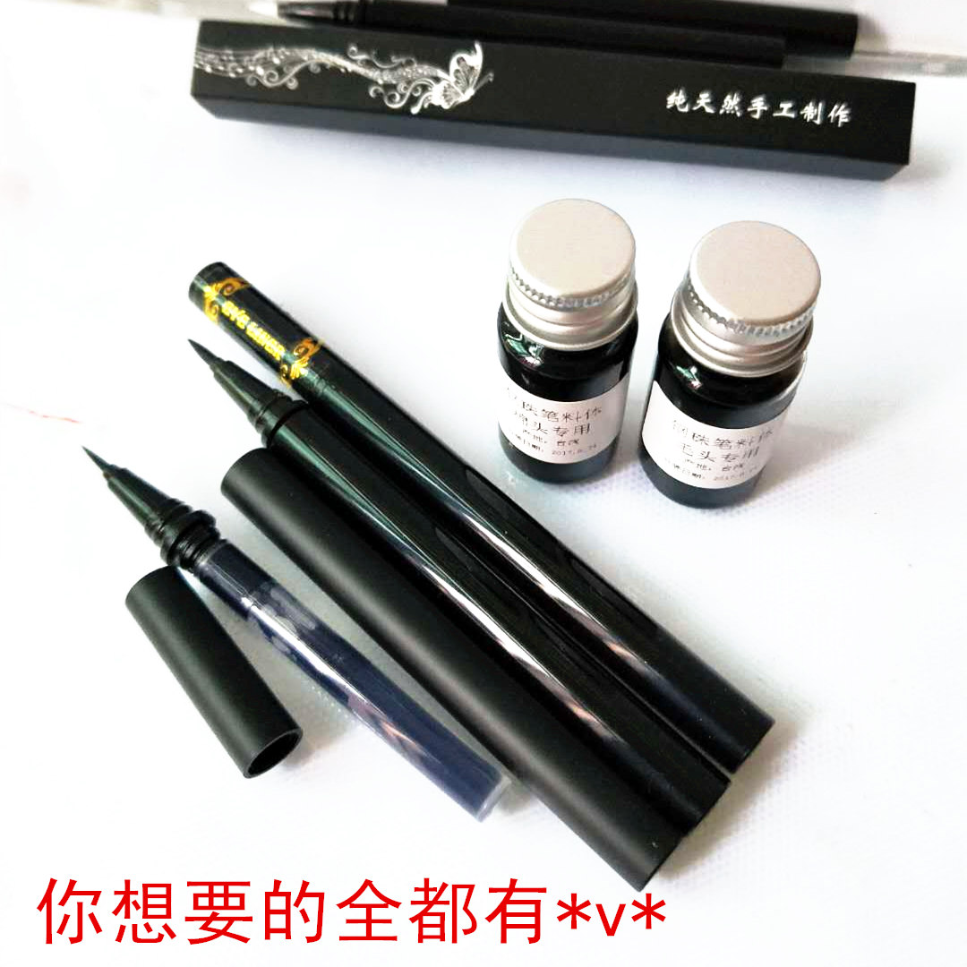 DIY handmade steel ball eye liner, pencil tube, eyeliner, semi finished material, carton tool material package.