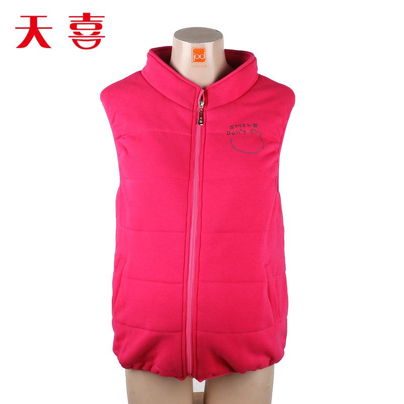 День счастливый беременная женщина весна новый беременная женщина пальто корейская мода …версия уплотнённый с дополнительным слоем пуха из куртка жилет жилет зима