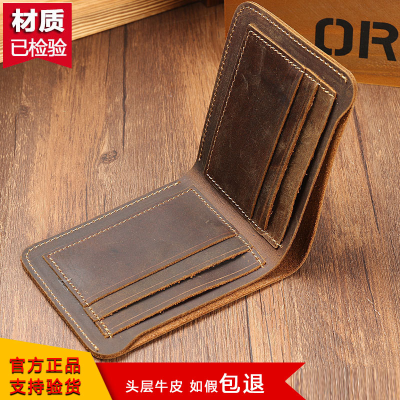 Pure leather wallet mens leather short soft leather thin short horizontal version manual vertical Crazy Horse Leather Wallet head