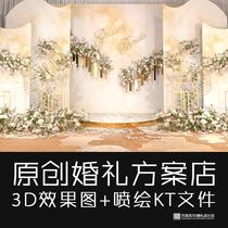 彩色非高清素材版画清代麻姑献寿福寿双全朝岁图福寿字年画BLD