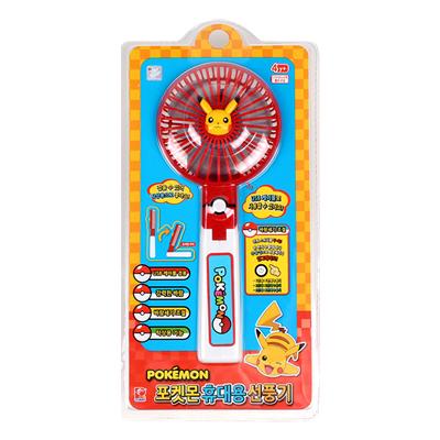 韩国代购皮卡丘正品卡通可爱USB电池两用学生便携手拿小风扇PM85