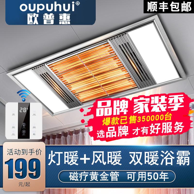 Светильники для ванной комнаты Артикул 565095282830