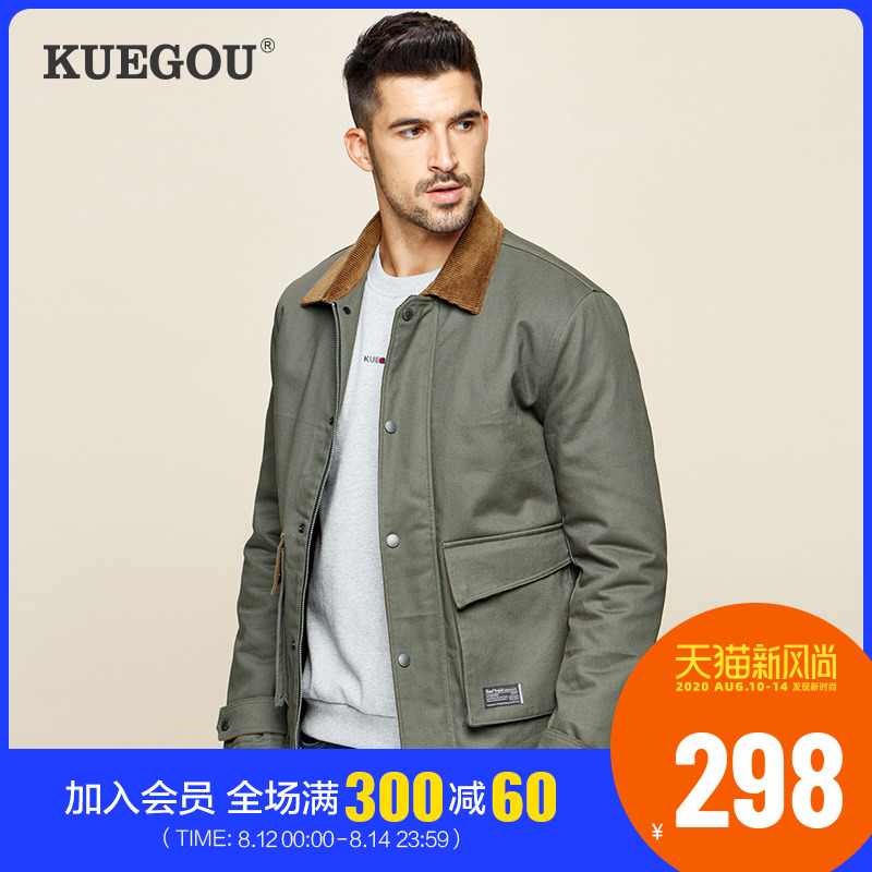 Kuegou男士棉服男秋装欧美简约多袋工装翻领军绿色棉衣外套潮6531
