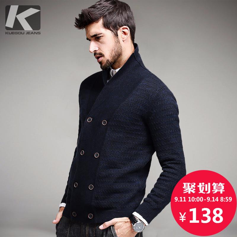 包郵 Kuegou 男士開衫毛衣 男  翻領針織衫外套13306