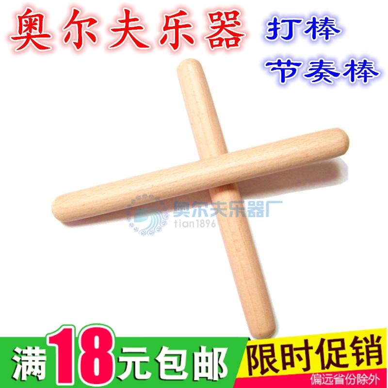 Наборы музыкальных инструментов для детей Артикул 575865532592