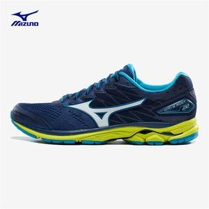 Mizuno美津浓专业减震运动鞋男子慢跑步鞋 RIDER 20  J1GC170307