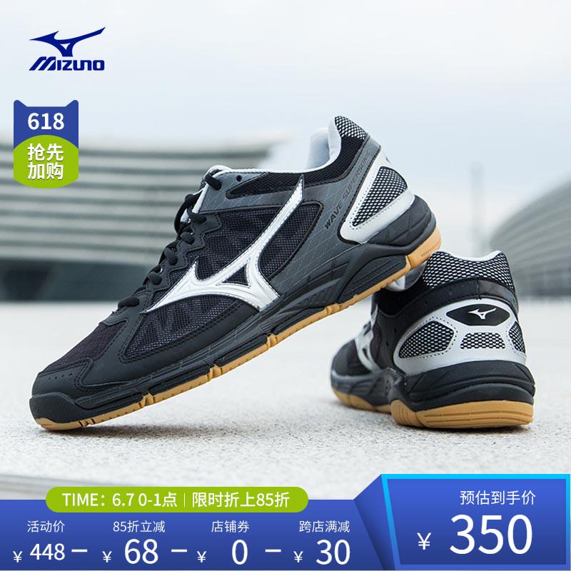 mizuno男女专业室内新品排球鞋