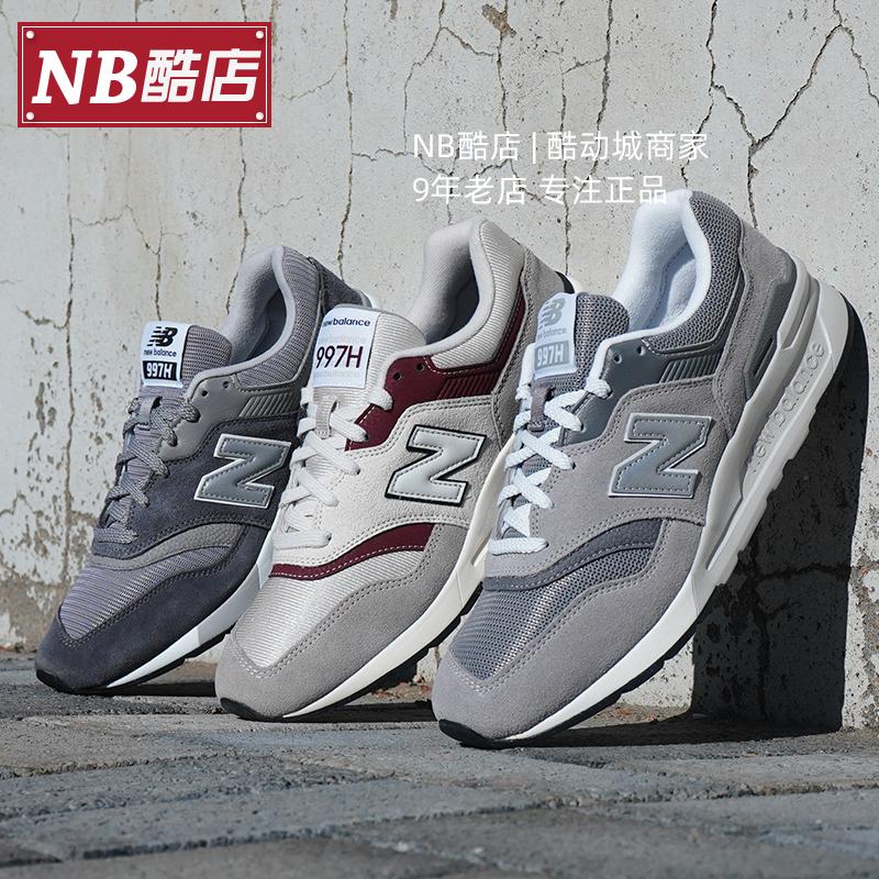New Balance NB男女鞋情侣复古休闲鞋运动鞋CM997HXL/HXN/HXW/HCA