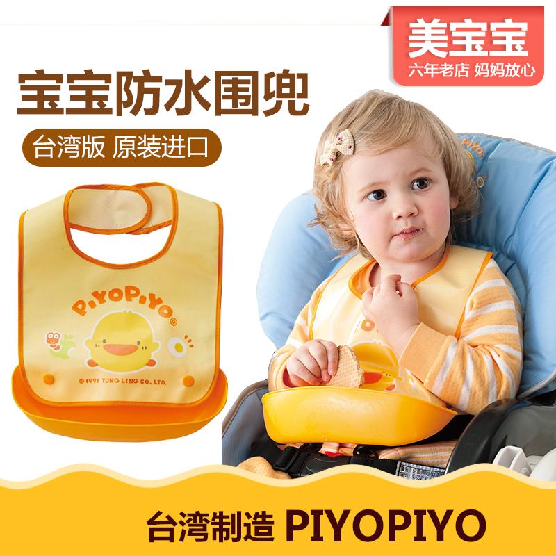Жёлтая утка ребенок есть рис нагрудник водонепроницаемый рис карман ребенок подача рис нагрудник нагрудник силиконовый ребенок еда рис карман