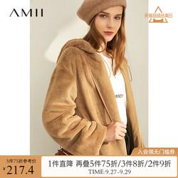 Amii2021秋季新款外套学院风百搭法兰毛绒女宽松加厚连帽短款上衣