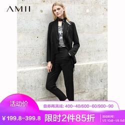 Amii极简设计感chic时尚套装2019春季新款黑色翻领西装外套九分裤