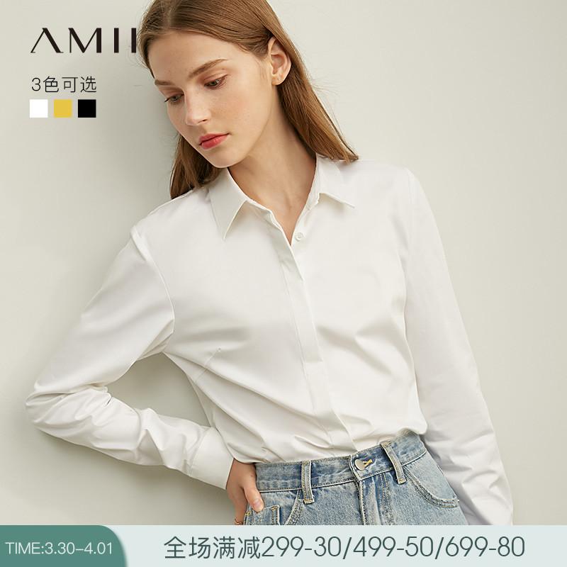 Amii极简港风职业气质白色衬衫女2020春季新款暗门襟休闲长袖上衣