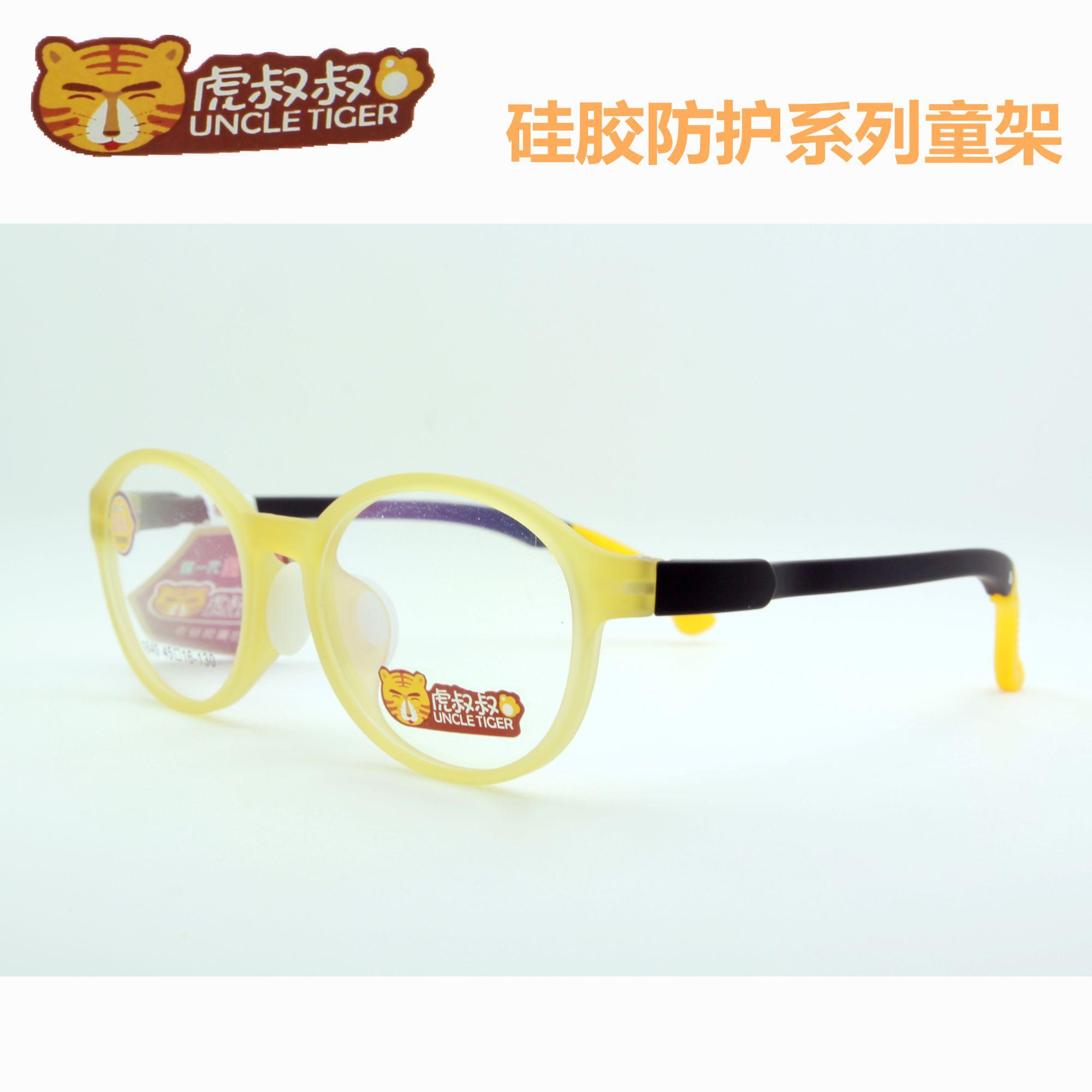 虎叔叔幼儿青少的儿童眼镜框架全框舒适弯折腿硅胶鼻托多色彩安全