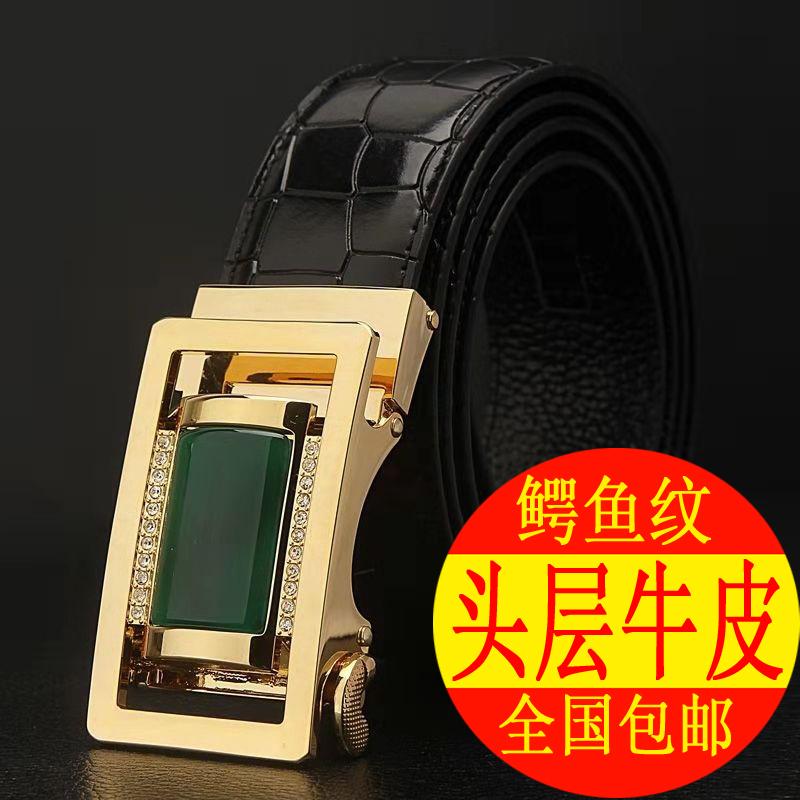 Jade belt crocodile belt head leather belt automatic buckle agate mens business belt