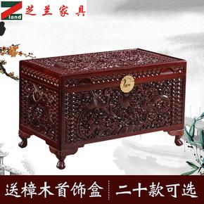 Сундуки,  Все камфара деревянный сын дерево каллиграфия слово живопись ящик резьба собирать коробка хранение брак жениться коробка новый китайский стиль античный, цена 2820 руб