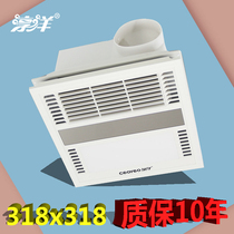 Chun Yang 318x318*318 Law Lion Division Longyuan and ya integrated ceiling general wind warm bath bully LED lamp ventilation
