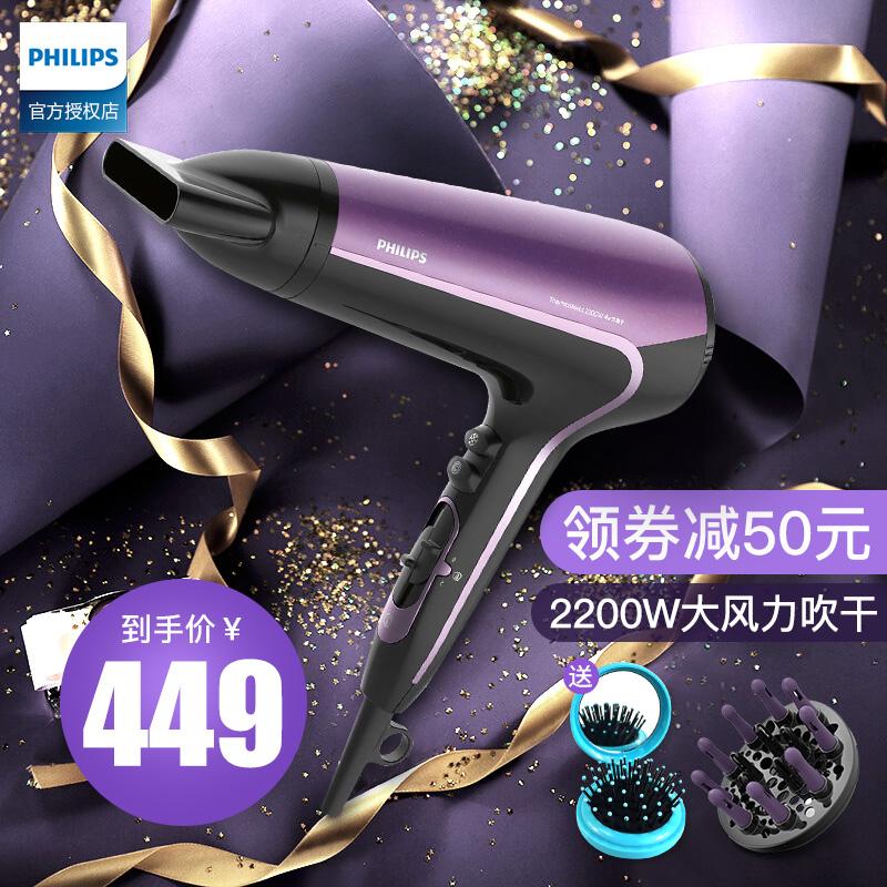 飞利浦电吹风水光机大功率吹风机女家用理发店不伤发负离子HP8258