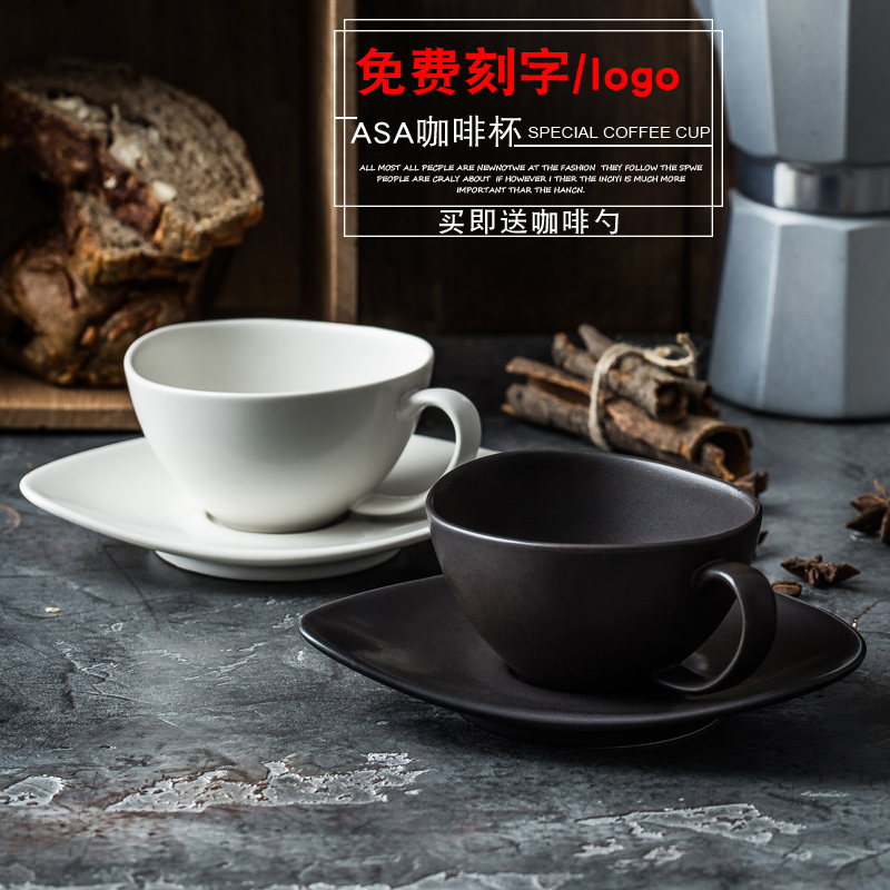 欧式简约陶瓷创意意式异形咖啡杯10月13日最新优惠