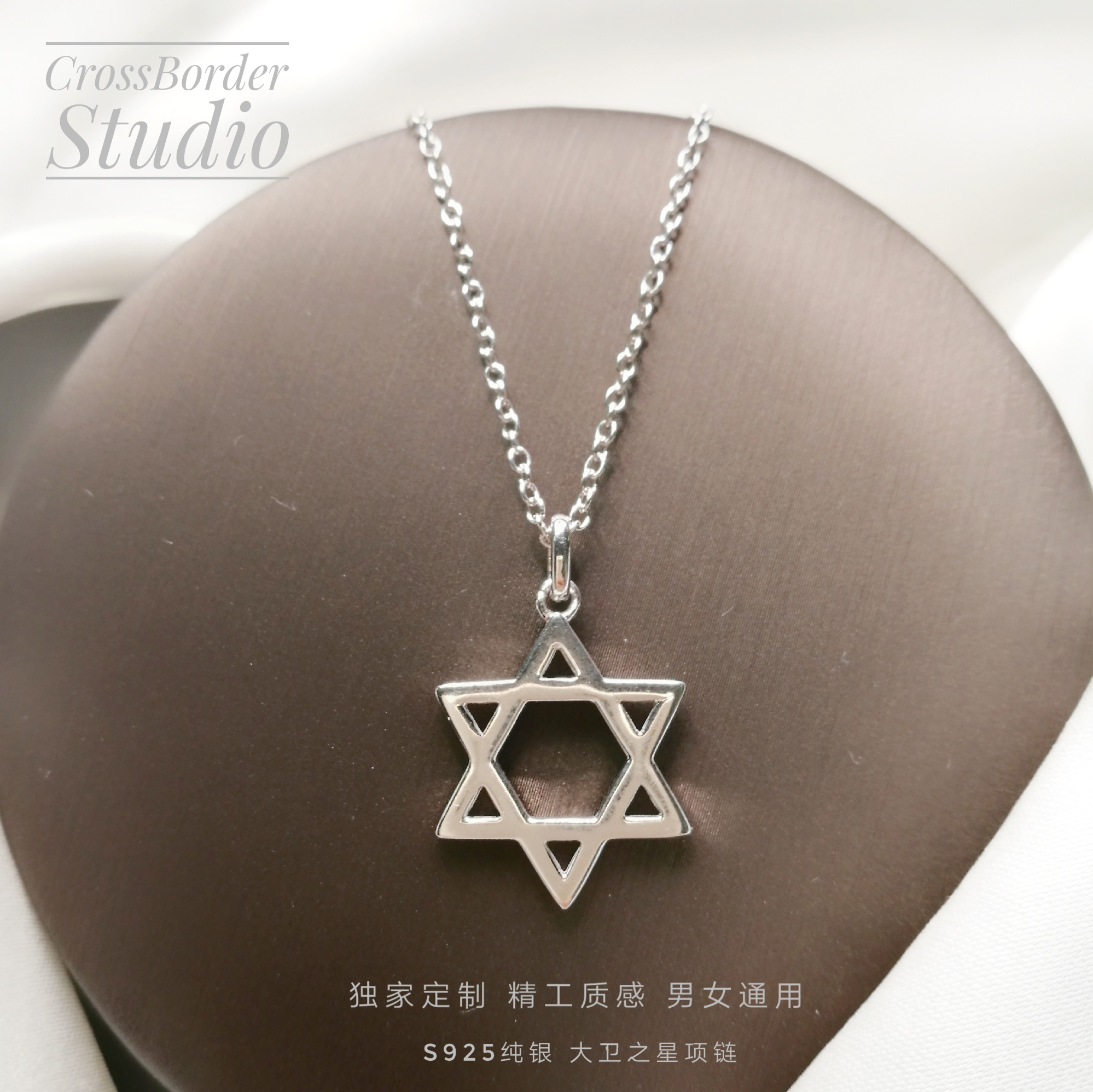 Cross border star of David lucky six star 925 Sterling Silver men and womens versatile classic fashion collarbone Necklace