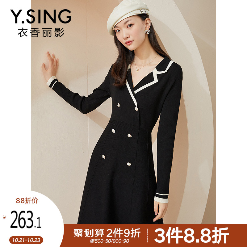 2020 autumn and winter new suit collar knitted dress female Hepburn style thin French black skirt