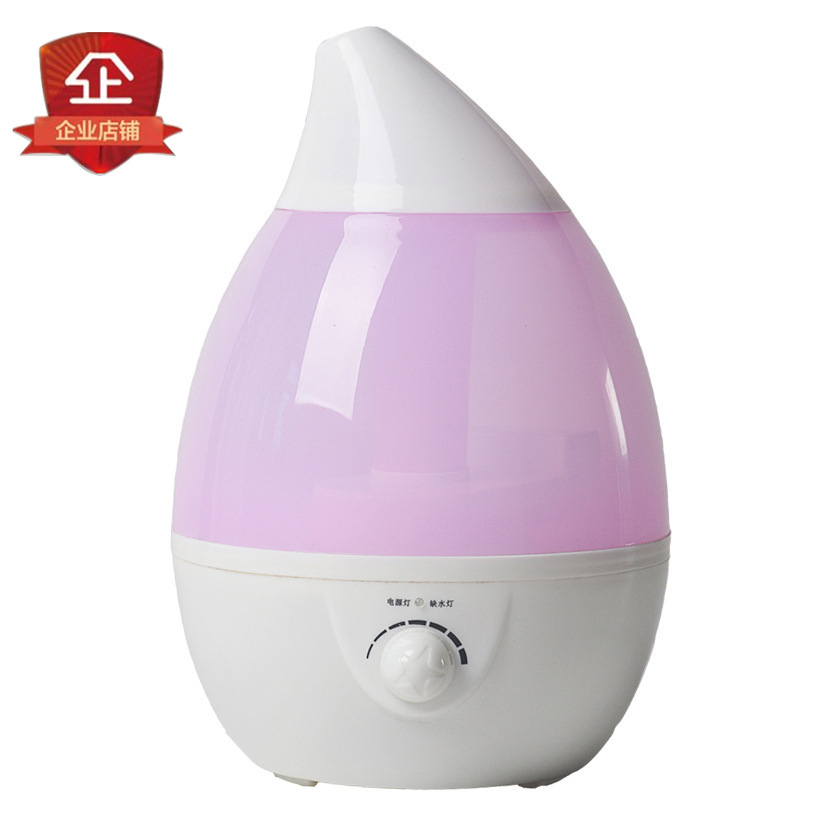 Mute household ultrasonic office aromatherapy Air Purifier Humidifier 3L capacity water drop humidifier