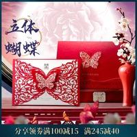 唯思美請帖結婚2020婚禮請柬喜帖 婚禮創意中國風紅色定制打印ins