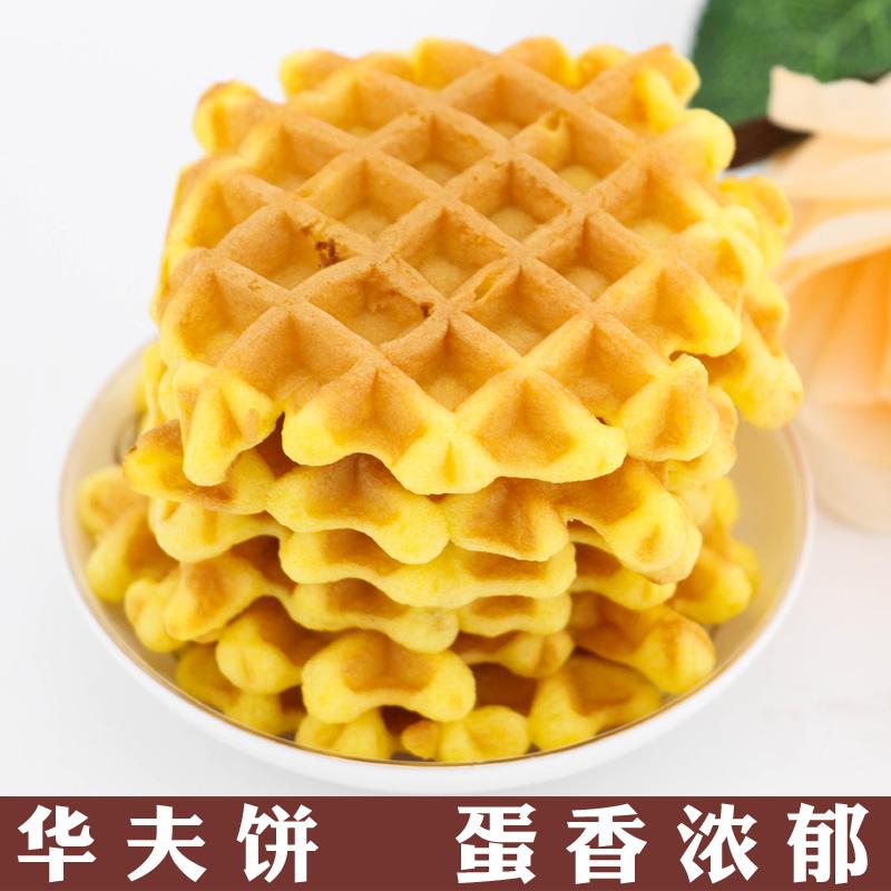 华夫精焙馆雅佳福华夫饼早餐格子饼鸡蛋糕零食点心小面包休闲4斤