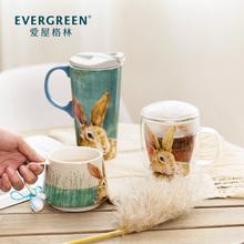 爱屋格林创意陶瓷马克杯可爱简约水杯子礼物办公室大容量咖啡杯