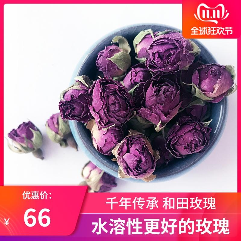 玫瑰花茶50g新疆和田特级美容养颜干玫瑰花冠非大马士革平阴玫瑰