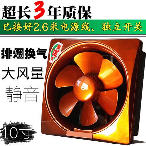 Строка вентилятор 10 дюймовый выпускной вентилятор мощный кухня шторы окно проветривать вентилятор вентиляция вентилятор площадь одной для привлечь вытяжной станок