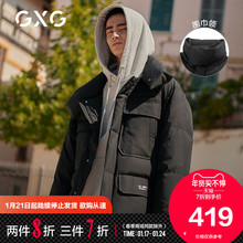 GXG men's 2019 winter new black stand collar Lapel duck down short down jacket men's trend