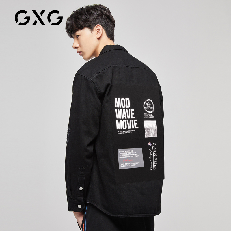 GXG Men's Life Series 2021 Spring and Autumn Hot Sale Letter Workwear ins Long Sleeve Shirt Jacket Korean Top