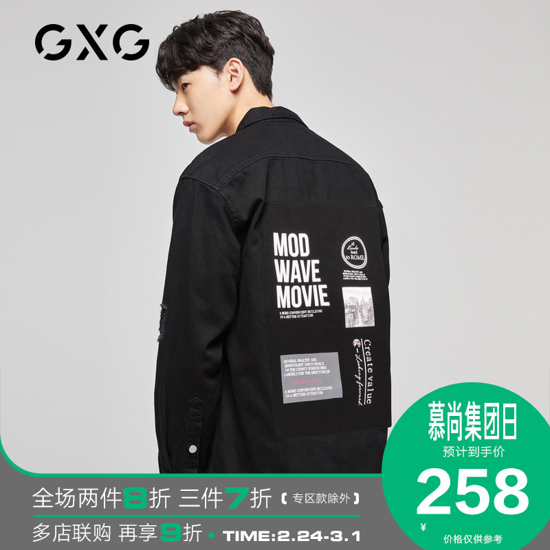 GXG Men's Wear Fall 2019 New Alphabetic Tools Ins Long Sleeve Shirt Jacket Men's Korean Edition Trendy Top