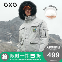 GXG men's winter 2019 new hooded thickened white duck down medium long black technology down jacket men's trend