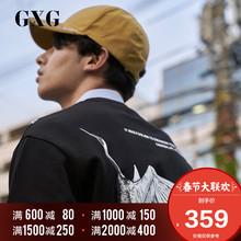 GXG Men's Wear Spring 2019 New Fashion Trend Crane Offset Black Drop-shoulder Round-neck Cover for Men