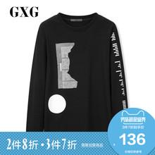 GXG Men's Fashion Shopping Mall in Spring and Summer
