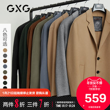 GXG Men's Wear Winter 2019 New Twin-sided Fabric Warming Light Wool Medium-length Overcoat Jacket Men's Tide