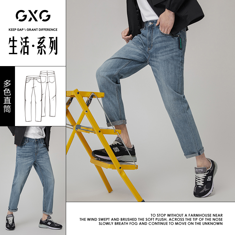 GXG Men's Life Series 21 Spring Summer Thin Ball Floor Rings Jeans Multicolor Leisure Leather Treasure Treasure