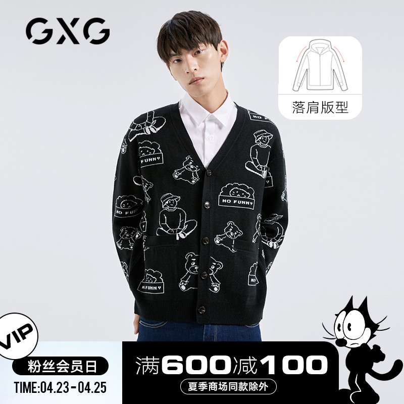 GXG Men's 2020 Winter Hot Sale Cartoon All-over Cardigan Cardigan Men's Cardigan Knitwear Sweater Trendy Top