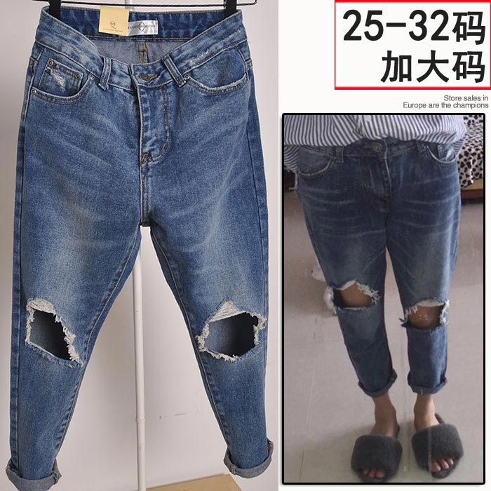 2021 spring and summer no bounce 9-point-hole jeans, Korean version, worn white, medium low waist, curled edge, Harlan pants