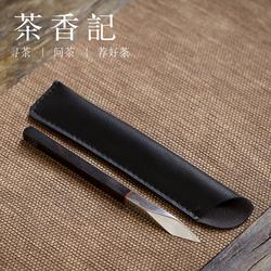 茶香记 黑檀木酸枝木茶刀 茶剑 半手工 普洱茶刀 茶器