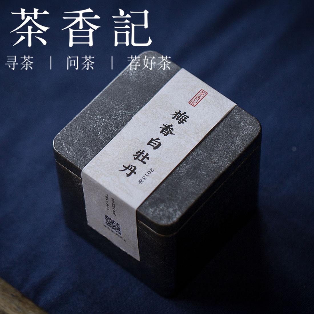 Чай Пай Му Тан Артикул 612551328270