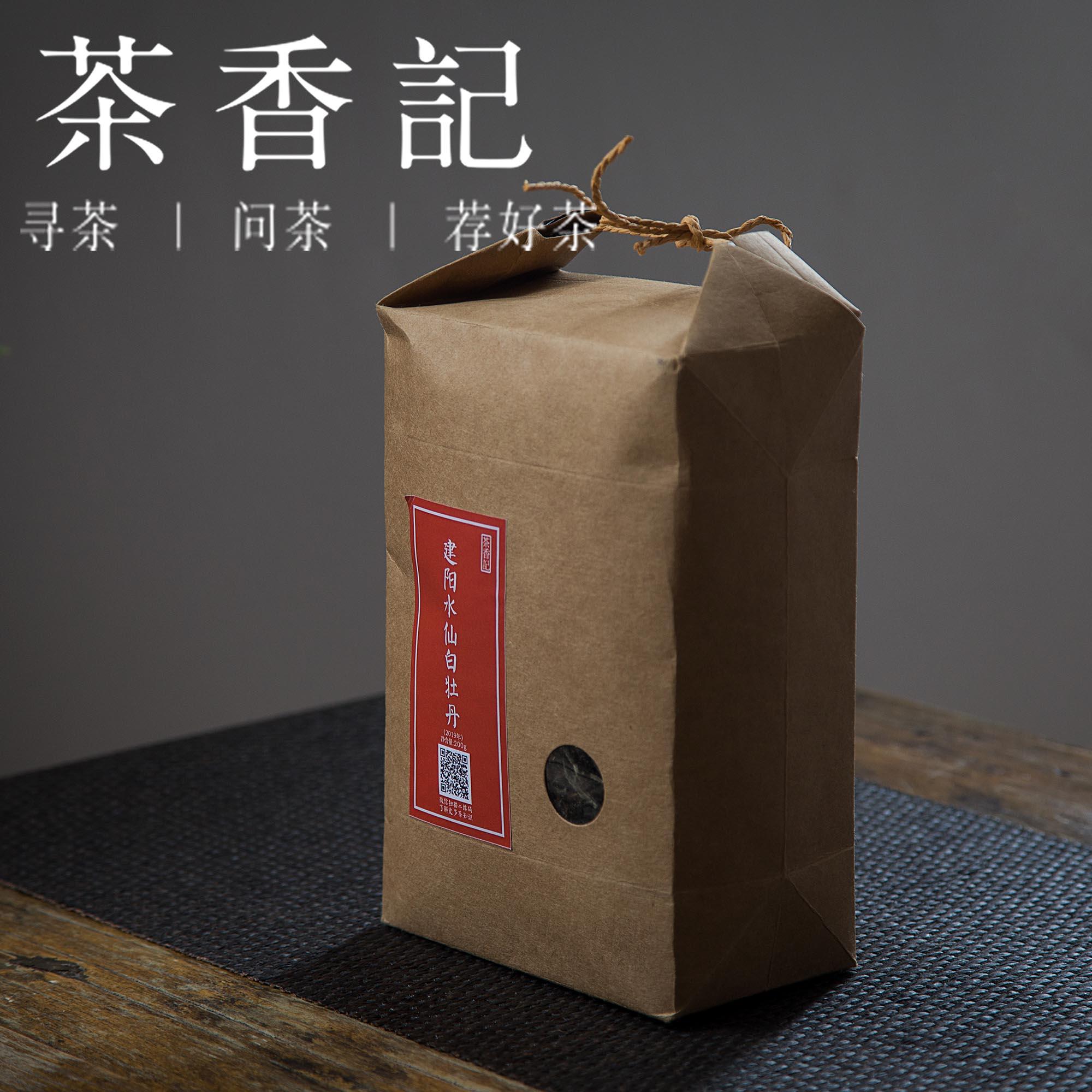Чай Пай Му Тан Артикул 598648728607