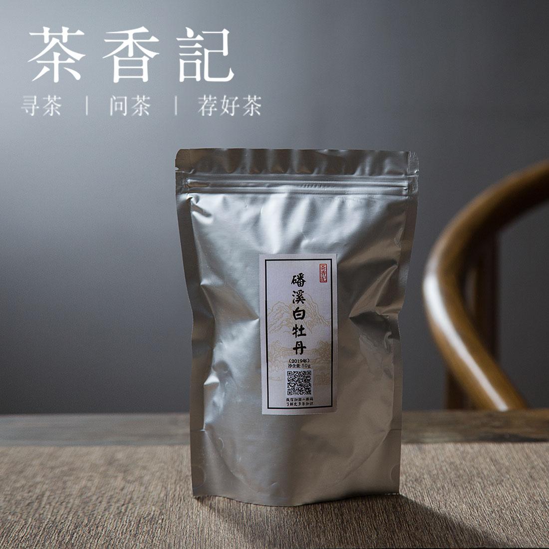 Чай Пай Му Тан Артикул 594623490729