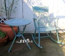 莫里斯花园 出口外贸铁质法式旧感花园桌椅 摇椅