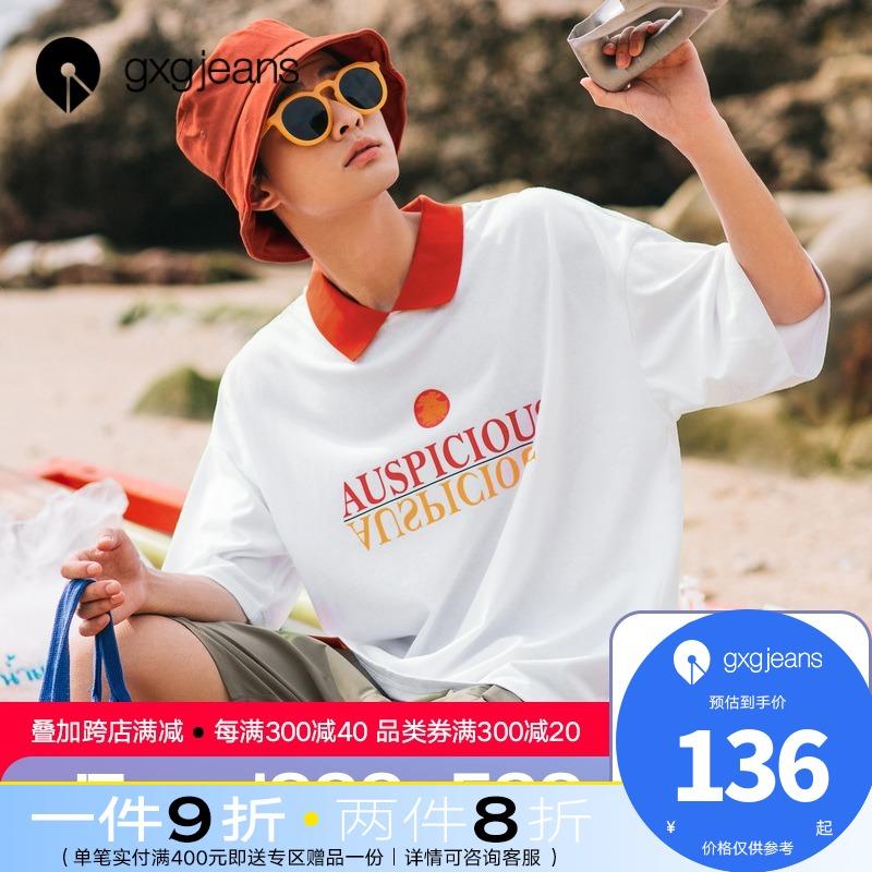 gxgjeans男装夏季款POLO衫男潮流帅气撞色宽松翻领短袖T恤男潮