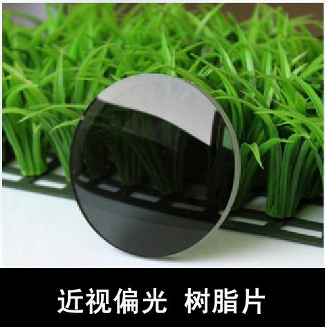 特价 高清晰 偏光太阳镜片 近视偏光 夜视司机眼镜片 防紫外线 薄