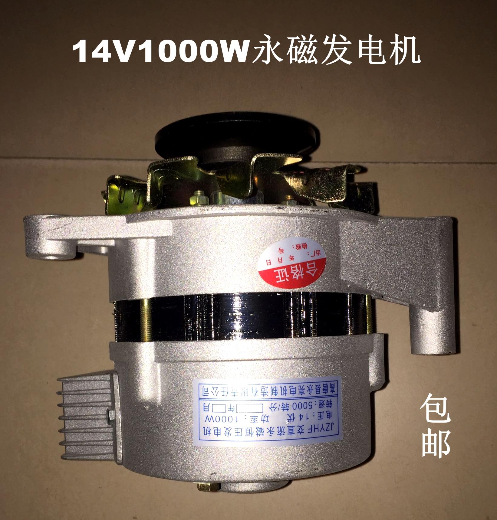Генератор 14V500W мощность транспортного средства 12V заряд батареи j AC и DC двухцелевой постоянный магнит электрический генератор бесплатная доставка по китаю