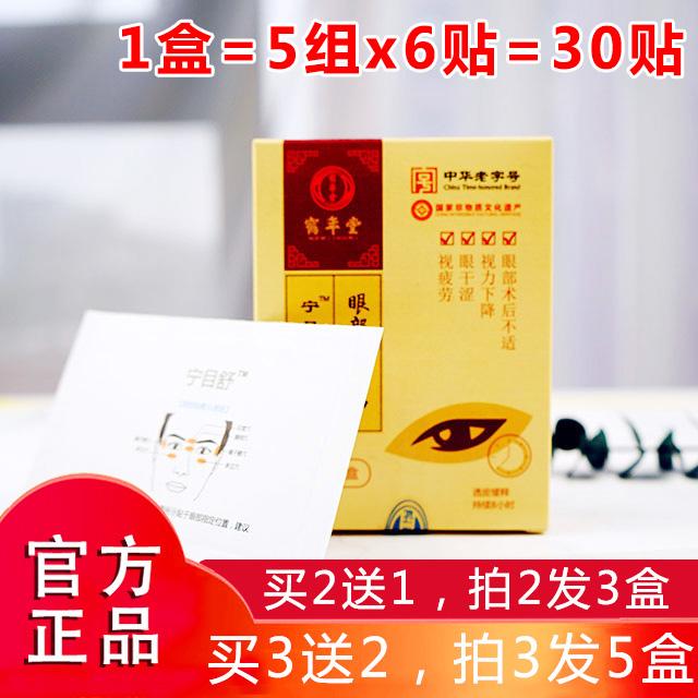 福彩3d试机号每日快报对应码彩神通 下载最新版本安全可靠