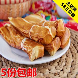 东北特产熟食小吃传统老汤熏制五香干豆腐卷锦州干豆腐千张豆皮卷